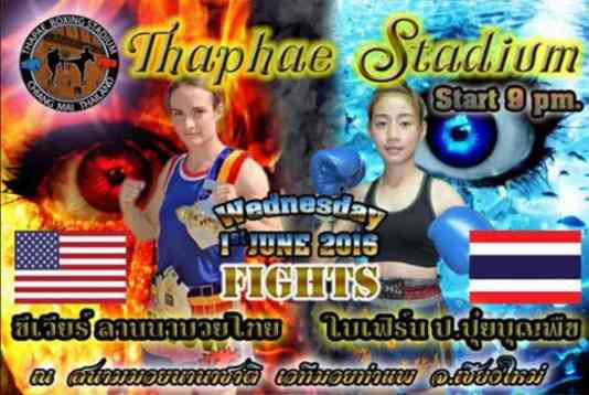 Fight 151 Baifern vs Sylvie