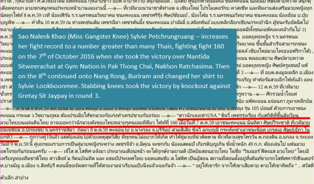 sao-nakleng-khao-miss-gangster-knee
