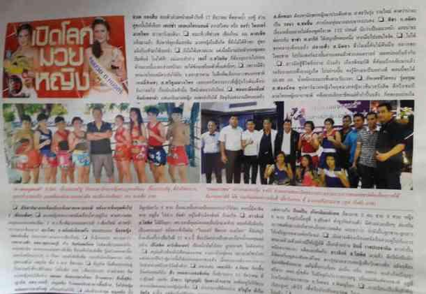 Female Fighting News - Muay Siam