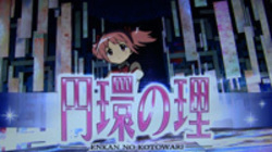 madomagi-enkan-title