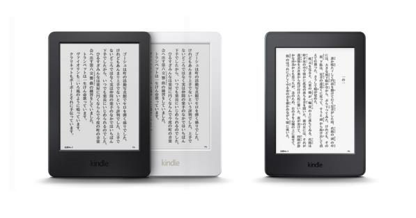 Kindle端末、Fireタブレット