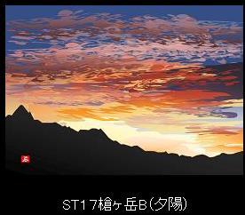 ScreenShot_20160428104857