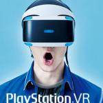 「playstation vr」予約完売!?購入方法や体験・動画や「PS4 Pro」を公開!