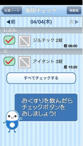 ScreenShot_20160716111844