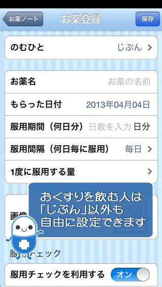 ScreenShot_20160716111928