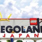 レゴランドジャパンが大人も楽しい?!値段やアトラクションと場所を公開!