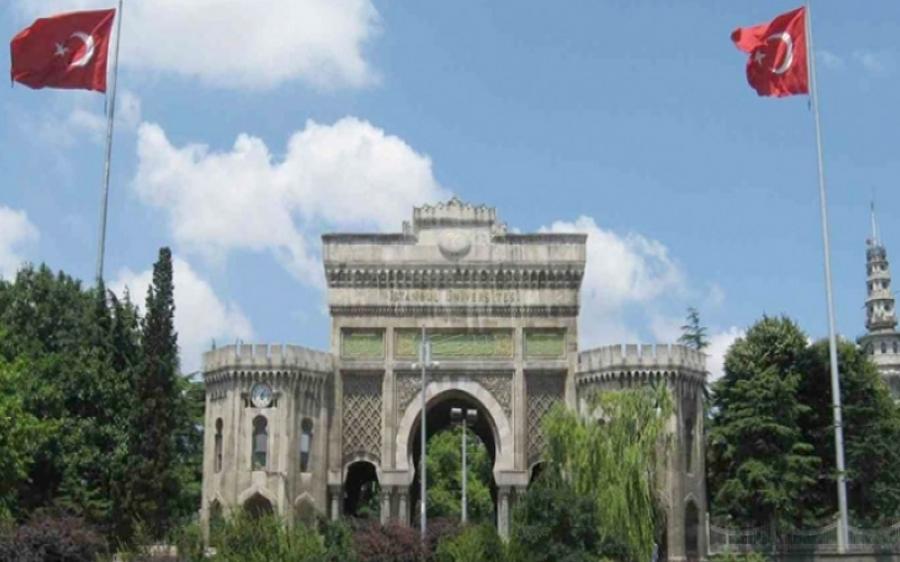 كل شيئ عن الجامعات الخاصة في تركيا
