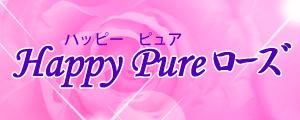 チベット体操教室・大阪 美のバランス Happy pure ローズ