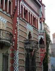 カサビセンス03_バルセロナ_ある日本人観光客のスペイン旅行記