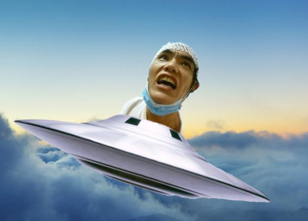UFOindi