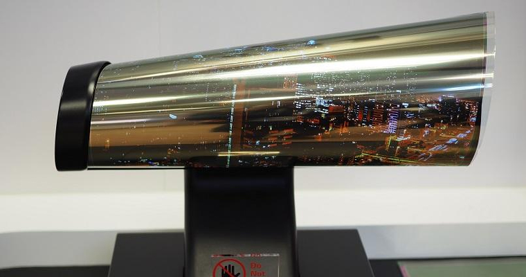 rollable display
