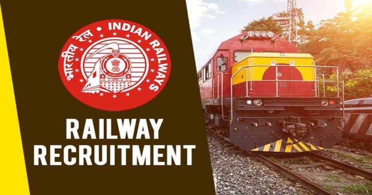 indian railway recruitment