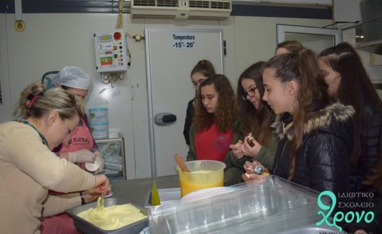 Επίσκεψη σε εργαστήριο ζαχαροπλαστικής