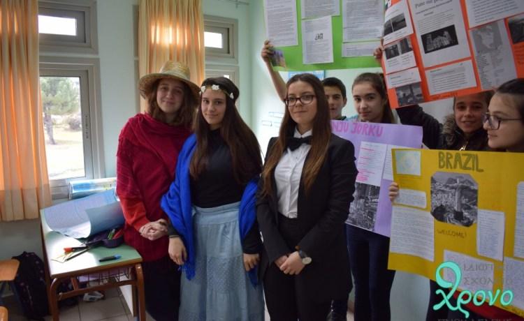 Projekt në Gjeografi-Klasa e VIII
