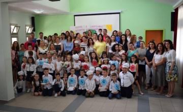 Γιορτή των μικρών μαθητών μας