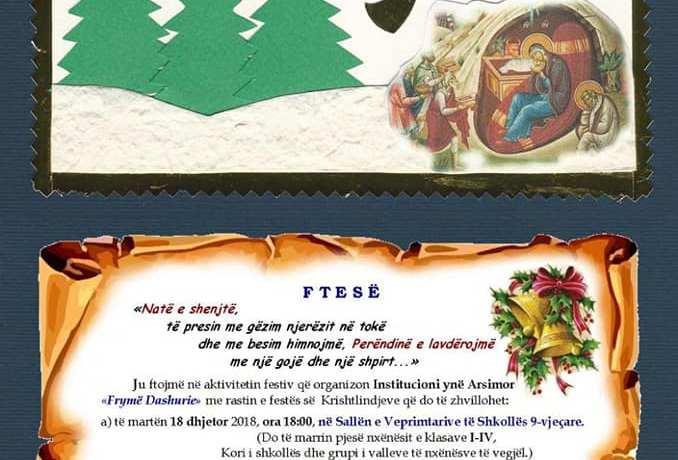 Ftesë për Krishtlindje 2018
