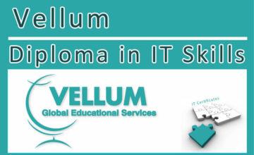 Εξετάσεις Vellum 11 Ιουνίου 2021