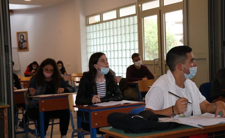 Εξετάσεις Ελληνομάθειας Οκτώβριος 2020