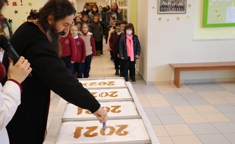Prerja e Vasilopitës 2021 në shkollën 9-vjeçare
