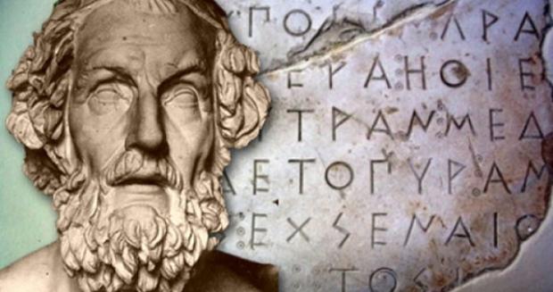 9 Shkurt: Dita Botërore e Gjuhës Greke