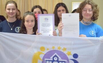 """Βραβείο """"Ευρωπαϊκό Σχολείο eTwinning"""""""