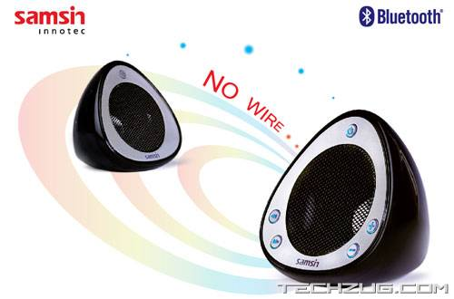 Completely Wireless Bluetooth Speakers