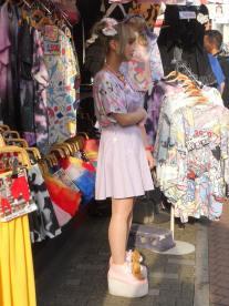Agustina Ruiz en Tokyo