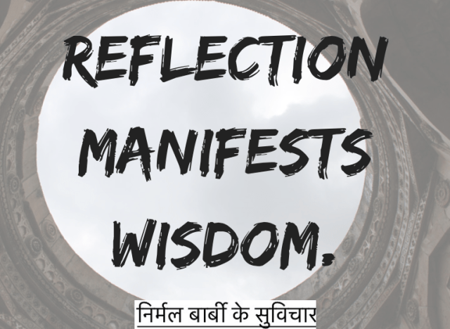 reflection-wisdom