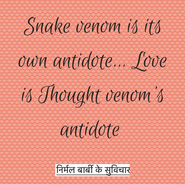 snake-and-thought-venom