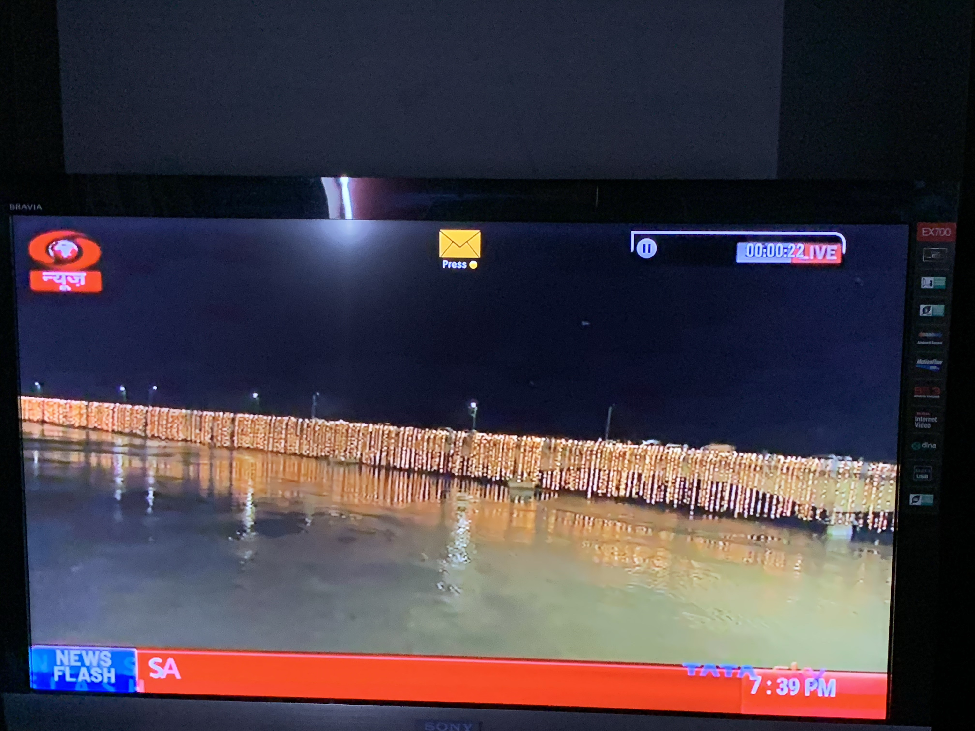 Yes - Jai Shri Ram