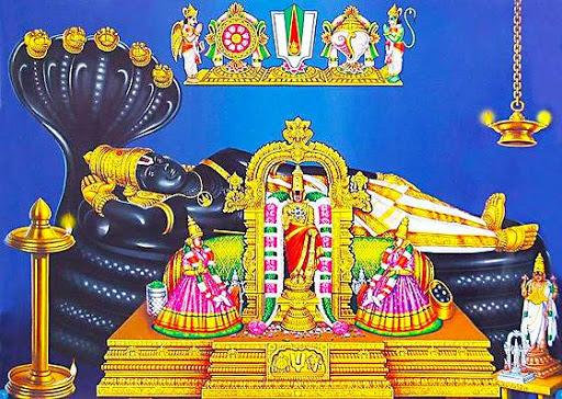 Vaikuntha Ekadasi 2020
