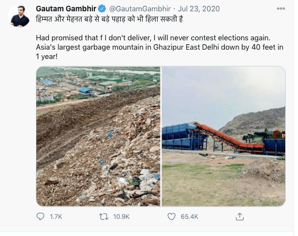 Garbage New Delhi