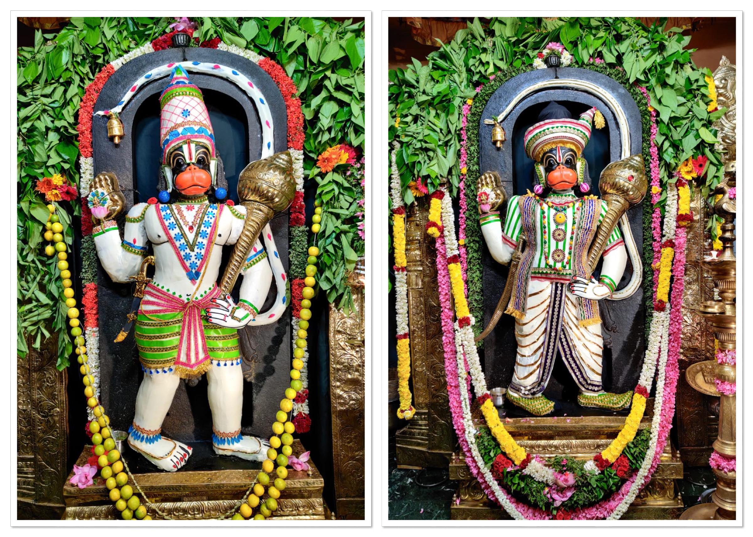 Alankaram - Hanuman