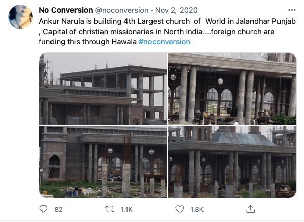 Goa Inquisition - Jalandhar Church