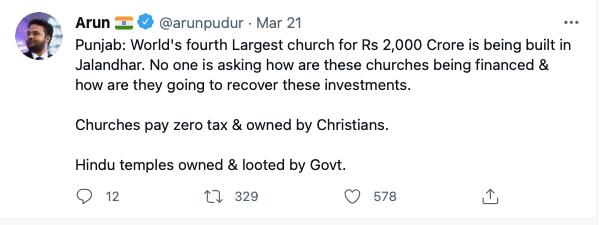 Inquisition - Jalandhar Church