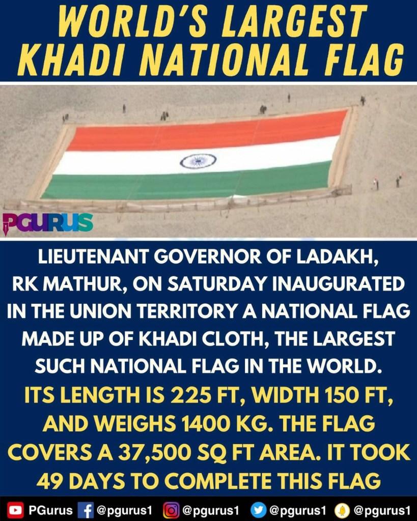 New India - flag