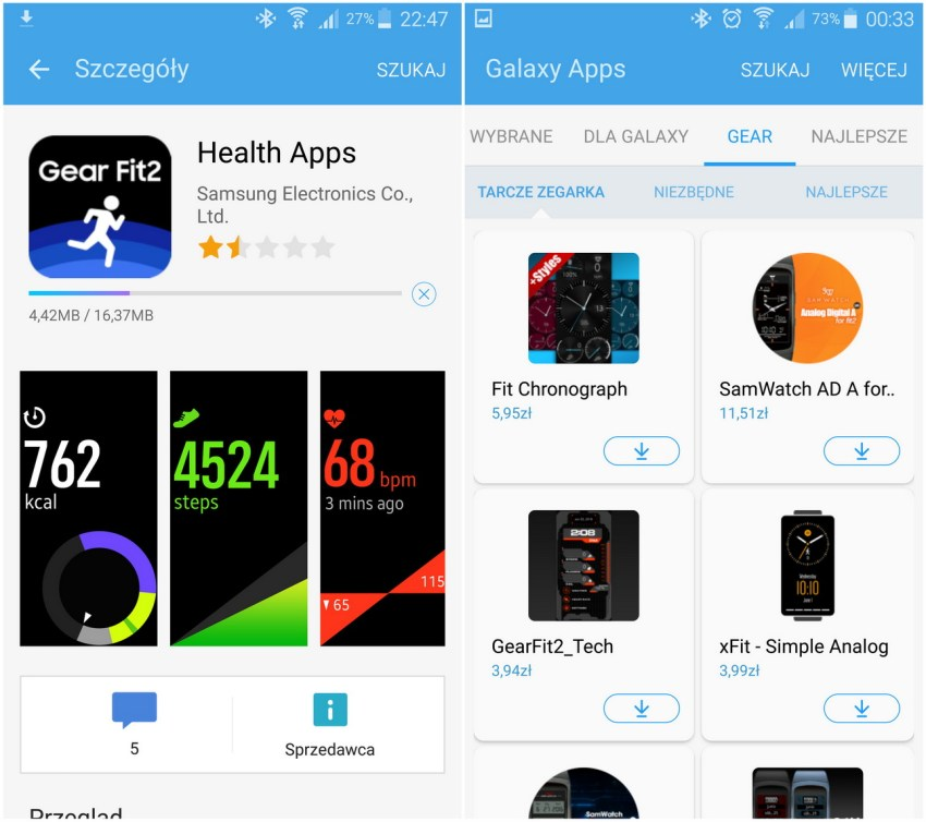Samsung Gear Fit 2 (SM-R360). Sklep Galaxy Apps- recenzja 90sekund.pl