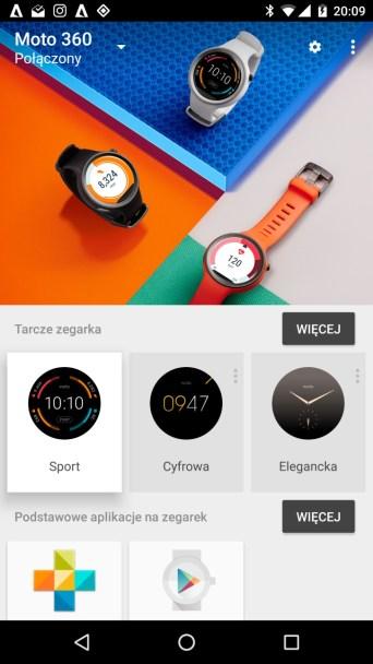 Smartfonowa wersja aplikacji Android Wear dla Lenovo Moto 360 Sport - recenzja 90sekund.pl