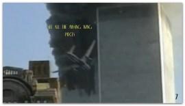 07-fake-911-wtc-plane-video