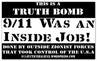 911 was an inside job