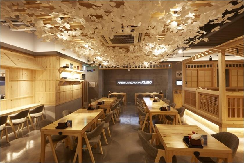 sushi house interior