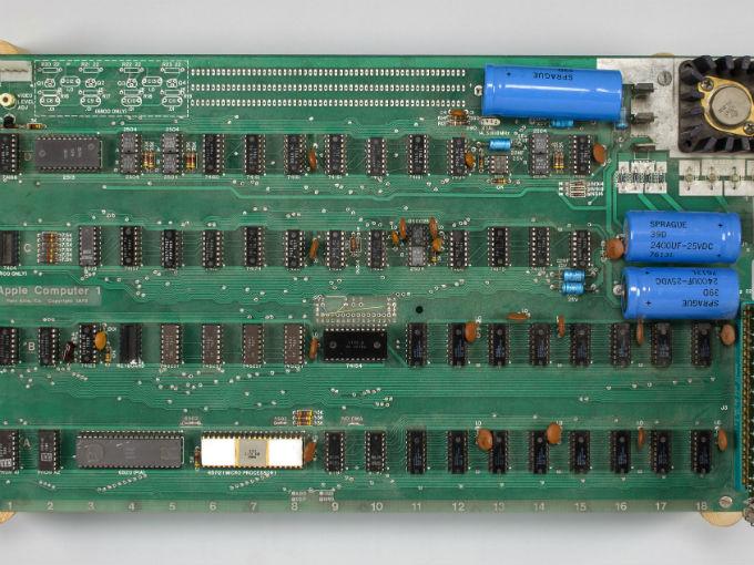 La casa de subastas Bonhams había dicho que esperaba vender la computadora, que aún funcionaba en septiembre, por entre 300,000 y 500,000 dólares. Foto: AP