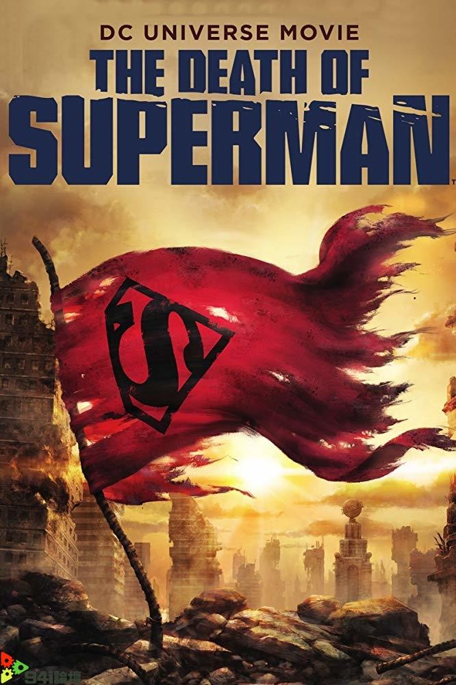 超人之死 The Death of Superman 2018@線上看@繁中-免費電影線上看-94i論壇-電影線上看-免費電影