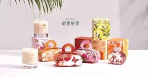 婚禮小物#030|英式芳療新體驗,三層研磨純植物香氛皂,Shiangers 香爵