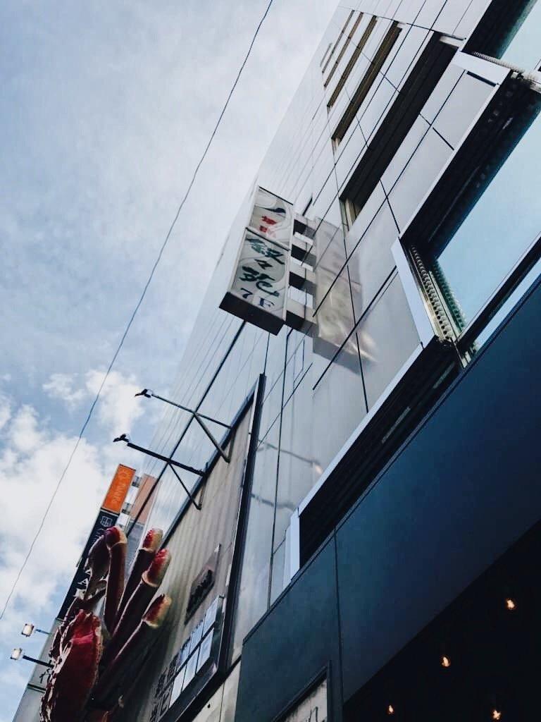 燒肉敘敘苑「新宿分店」