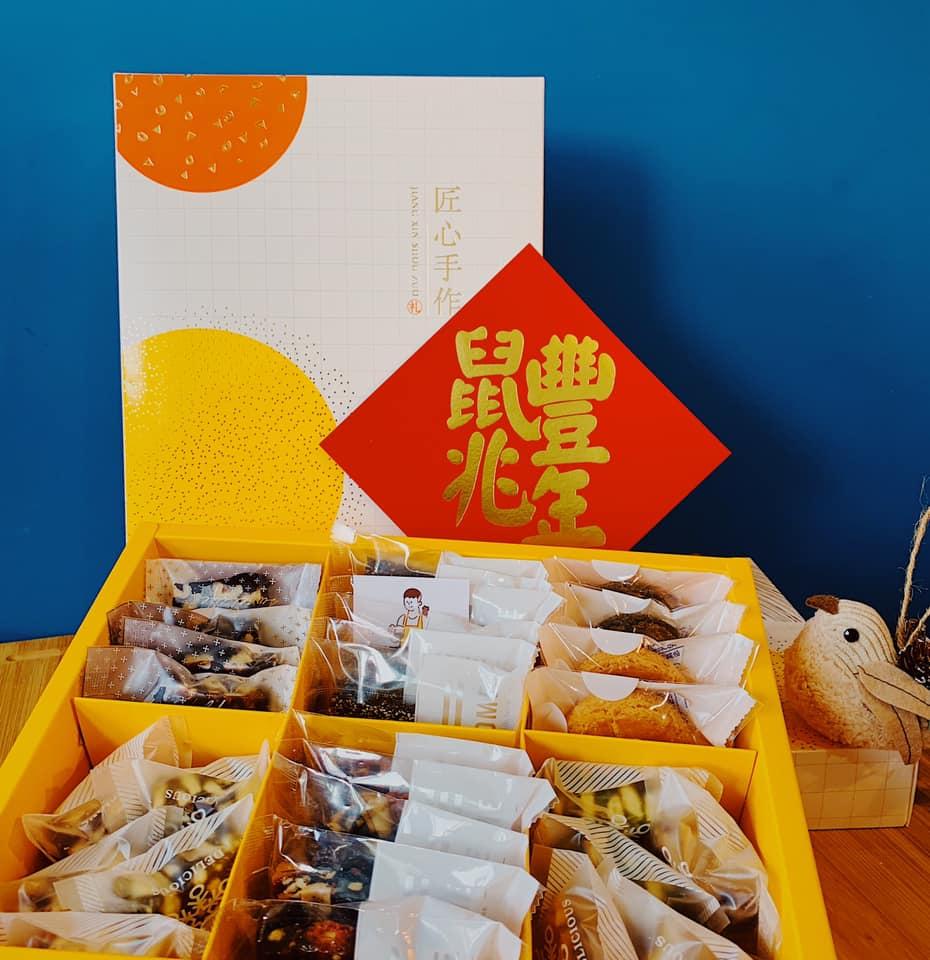 鼠年匠心手作時尚禮盒(圖片由史菲爾的練習曲授權使用)