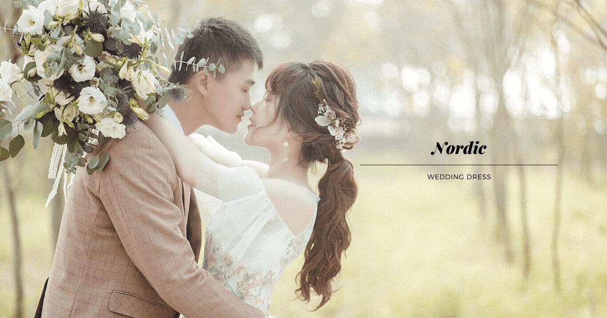 互惠合作|台中 Nordic 那一刻北歐婚紗,夢幻系婚紗攝影,禮服租借