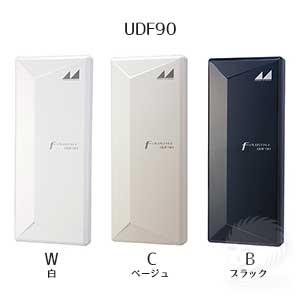 UDF90カラーバリエーション