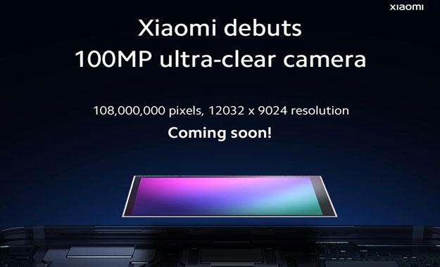 Xiaomi podría estrenar smartphones con cámara de 108 megapíxeles