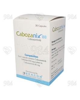 Cabozanix 80mg 30s Capsules, Beacon
